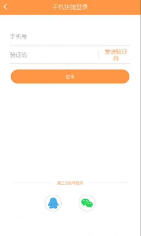 久爱小说app官方安卓版图1