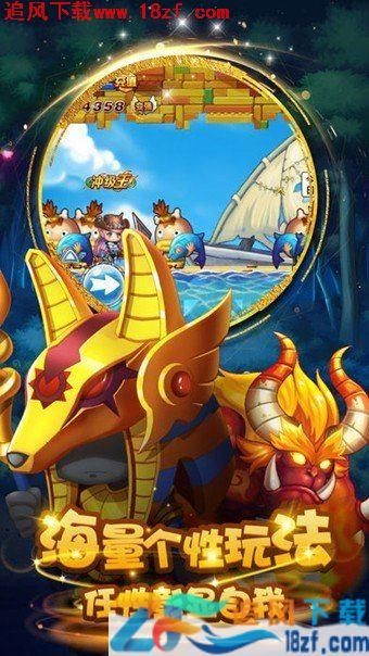 欢乐冒险岛手机版图5