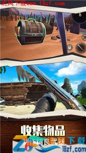 海岛生存100天游戏安卓版图1