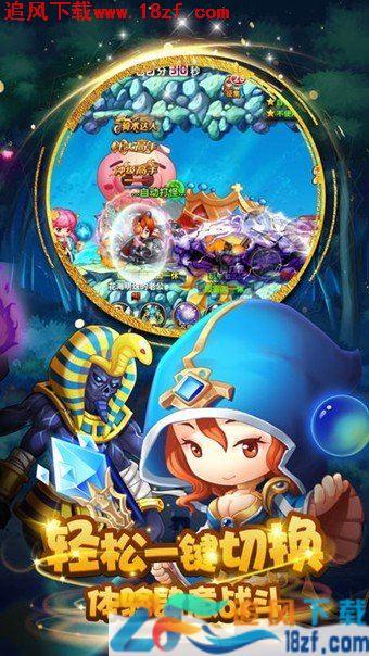 欢乐冒险岛手机版图2