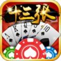 越乡游十三张手机版app 1.0.9 安卓版