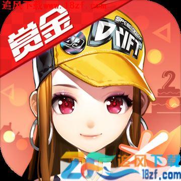 QQ飞车单机版