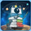 探索太阳系app