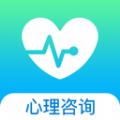 525心理咨询网登录官方app