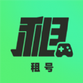 租号王app