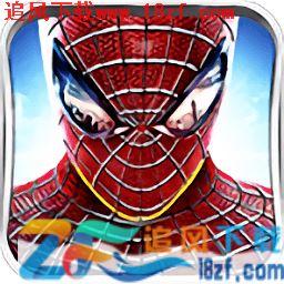 超凡蜘蛛侠3d版