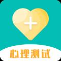 情感测试答题超人app