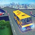 城市教练巴士模拟器2021游戏