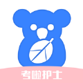 考啦护士app