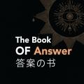 答案之书Lite
