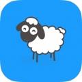 互联网羊毛党