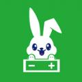 移兔换电app