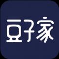 豆子家app