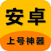 游戏上号神器app