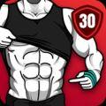 30天内练出六块腹肌去广告版