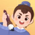 花果童艺学习app