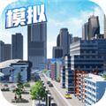 模拟创业城手机版