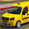 小型出租车模拟器游戏官方版