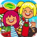 米加小镇杂货店游戏最新版
