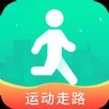 每乐运动走路app最新版本