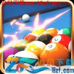 台球大师赛手机版