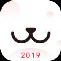 懒人周末社交软件app最新