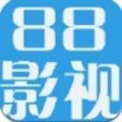 88影视app官网版最新版